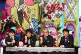 1月6日深夜放送TBS系『好きか嫌いか言う時間』で貴重な4ショットが実現(左から)若林正恭、吉田敬、大竹まこと、坂上忍(C)TBS