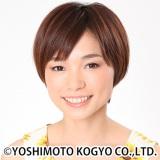 一般男性との結婚を報告した安田由紀奈(C)YOSHIMOTO KOGYO CO.,LTD