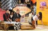 テレビ東京系ネット放送決定『出川哲朗のリアルガチ』シーズン2より「俺の女を岡村に会わせたい女」のコーナー。女性ゲストは青山めぐ(C)テレビ東京