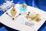 東京ディズニーランドホテルの『アナ雪』スペシャルメニュー/(C)Disney