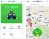 「LINE TAXI」東京版が配信スタート