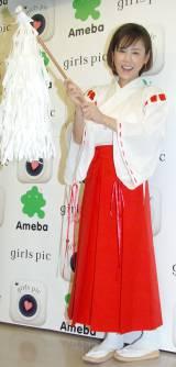 巫女姿で登場した高橋真麻=『girls pic開運ネイルマガジン』発表イベント (C)ORICON NewS inc.