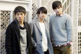 (左から)和田正人、瀬戸康史、城田優