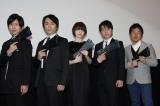 『劇場版 PSYCHO-PASS サイコパス』初日舞台挨拶に出席した、(左から)神谷浩史、関智一、花澤香菜、野島健児、塩谷直義監督。(C)DeView