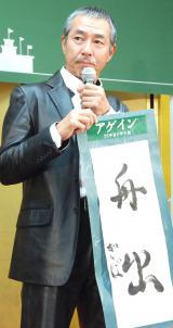 柳葉敏郎=映画『アゲイン 28年目の甲子園』完成報告会見 (C)ORICON NewS inc.