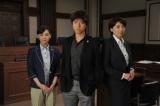 テレビ朝日系ドラマ『最後の証人』1月24日放送(左から)倉科カナ、上川隆也、松下由樹