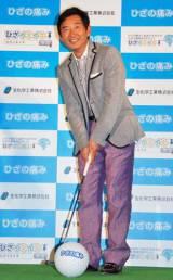 『ひざの痛みについて考えるトークイベント』に出席した石田純一 (C)ORICON DD inc.
