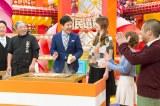 『あっぱれ!ニッポン国民遺産』1月18日、テレビ朝日系で放送(C)KBC