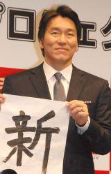 今年の抱負を「新」と漢字一文字で掲げた松井秀喜 (C)ORICON NewS inc.