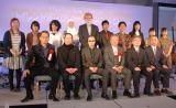 『サイレントマンガオーディション』授賞式の模様 後列に並ぶのは今回表彰された各国のサイレントマンガマスター (C)ORICON NewS inc.
