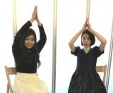 番組MC・野澤美仁(左)とニョッキポーズする森川葵(右) (C)ORICON NewS inc.
