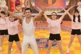 楽しくて体にも効く「カスカス体操」を披露するオードリー・春日俊彰。ブームになるか!?(C)TBS
