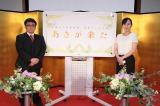 左は制作統括の佐野元彦エグゼクティブ・プロデューサー(C)NHK