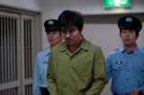 <第1話>事故に見せかけて殺された妹の元旦那(小澤征悦)が、死刑囚として収監されてくるところから物語は始まる