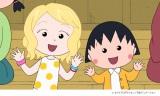 E-girlsのAmiが『ちびまる子ちゃん』に出演 (C)さくらプロダクション/日本アニメーション (C)フジテレビ