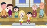 E-girlsのAmiが『ちびまる子ちゃん』の一家と共演 (C)さくらプロダクション/日本アニメーション (C)フジテレビ