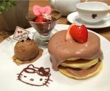 バレンタイン限定の『スペシャルチョコレートプレート』(税別1500円)