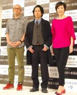 (左から)青山真治監督、三上博史、とよた真帆 (C)ORICON NewS inc.