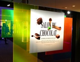 パリ発チョコレートの祭典『サロン・デュ・ショコラ2015』がスケールアップ! (C)oricon ME inc.