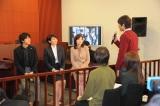 慶應義塾大学内の模擬法廷でトークイベントを開催(C)テレビ朝日