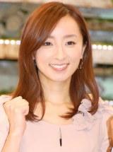 第1子出産を自身のブログで報告した西尾由佳理アナウンサー (C)ORICON NewS inc.