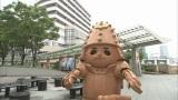 はに丸が復活!(C)NHK