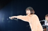 『未来創造展2015』ゲストライブに出演した大原櫻子