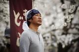 河�P直美監督最新作『あん』で14年ぶりに樹木希林と共演している永瀬正敏