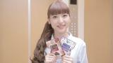 アサヒのフルーツ&ナッツ菓子『キレイな間食』のCMで美声を披露する神田沙也加