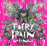森若香織のソロユニットとなったGO-BANG'Sの20年ぶりオリジナルアルバム『FAIRY BRAIN』