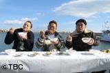 """3人で「「いただきます」 1月25日放送の『これが東北魂だ 川と海と大地の恵み""""幻の味""""を探せ!』より (C)TBC"""