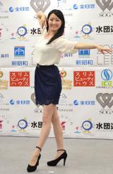 元シンクロナイズドスイミング日本代表の芳賀千里さん(クリックでアップ) (C)ORICON NewS inc.