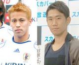 UAEに惜敗したアギーレジャパン(写真は左から)本田圭佑選手、香川真司選手 (C)ORICON NewS inc.