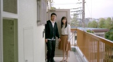 【収録カット】向井理がメインキャラクターを務めるハウスメイト新CM「春キャンペーンおとなり」篇