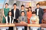 2月7日放送の『世界ふしぎ発見!』ではクイズの出題はせず、トークとVTRで構成される (C)TBS