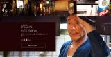 小林薫が主演を務め劇場版も公開される『深夜食堂』