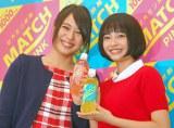 イベントで姉妹初共演を果たした(左から)広瀬アリス、広瀬すず (C)ORICON NewS inc.
