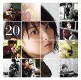 家入レオの3rdアルバム『20』初回限定盤ジャケット
