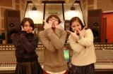 若手女優・島ゆいか(左)&飯田來麗が音楽プロジェクト始動(中央はサウンドプロデューサーのヒゲドライバー氏)