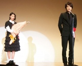 『2014年エランドール賞』を受賞した橋本愛(左)とお祝いに駆けつけた小池徹平 (C)ORICON NewS inc.