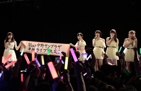 中野サンプラザでの単独ライブがサプライズで発表!