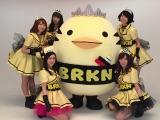 バリィさん&ひめキュンフルーツ缶の愛媛コラボ「バリキュン!!」