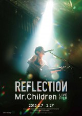 映画『Mr.Children REFLECTION』(7日〜27日、3週間限定公開)ポスター
