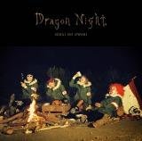 「ドラゲナイ」のフレーズが話題となったSEKAI NO OWARI「Dragon Night」がカラオケ1位に