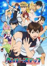 『ベイビーステップ 第2シリーズ』キービジュアル (C)勝木光・講談社/NHK・NEP