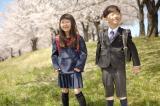 「小学校3年生」の英会話教室が人気!?