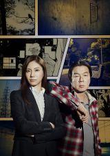 4月11日スタート、WOWOW土曜オリジナルドラマ『闇の伴走者』は松下奈緒と古田新太が初共演でW主演(C)WOWOW
