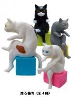 デスクトップフィギュア『猫背2』(1カプセル1個入り・1回200円)