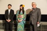 (左から)第65回ベルリン国際映画祭に出席した森淳一監督、橋本愛、「キュリナリー・シネマ部門」代表のトーマス・ストラック氏