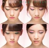 AKB48が新曲「Green Flash」のジャケットを初公開(写真は初回盤Type-A)